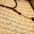 Abbas b. Ubâde kimdir? Hayatı ve eserleri hakkında bilgi